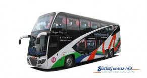 Standard Double Decker TW014