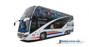 Platinum Double Decker TW053