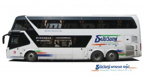 Standard double decker TW002