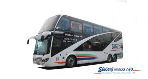 Platinum double decker TW055