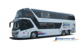 Standard Double Decker TW024