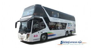Platinum Double Decker TW063